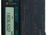 DDSU1820单相电子式电能表