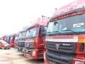 本公司有大量二手货车低价出售——半挂车、载货车、工程车