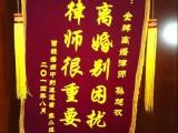 杭州期权股票分割 离婚主任律师团队有经验