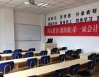 德阳博元教育室内设计CAD周三新开课