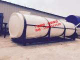 无锡卧式椭园型塑料储罐 10吨卧式储罐