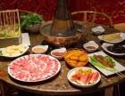 学老北京铜锅涮肉技术培训哪家好