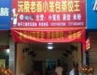 麻阳 老县政府对面 100平米 门面上下两层