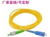 光纤跳线、铠装跳线、束状尾纤