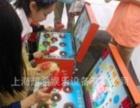 上海周边租赁暖场活动道具 儿童转马 挖掘机游戏机