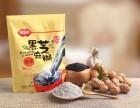 杭州食品拍摄冲调食品代餐粉拍摄芝麻糊核桃粉拍摄