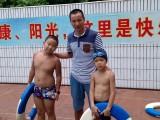 私人游泳健身教练游泳培训基地