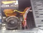 莆田电脑维修快速服务
