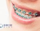 合肥成人龅牙矫正多少钱