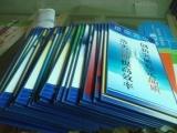 供应丝绢布写真 相纸背胶 KT板/雪弗板