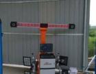 3D四轮定位仪、平衡机、扒胎机、四柱、举升机
