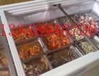 韩式烤肉健康烤肉自助烧烤技术培训