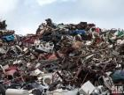 新会收购废品 废品回收