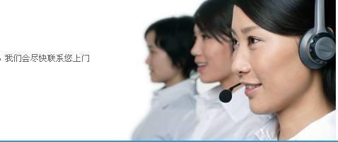 欢迎进入-黄山美的热水器(总部各中心)%售后服务网站电话