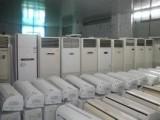 广州海珠区收购二手空调