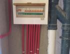 专业水电安装。个人承接