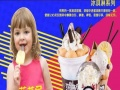 甜品加盟店排行榜甜品加盟店莎茵屋甜品加盟费多少钱
