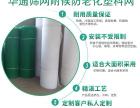 佛山肇庆端州区四会华通筛网打造全新料防老化耐候塑料平网产品