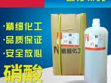 化学试剂98硫酸分析纯硫酸 工业通用硫酸 品质保证 诚信合作!