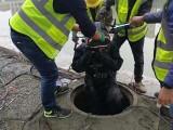 鄭州疏通雨污管道水下作業潛水打撈氣囊封堵管口打閉水墻公司
