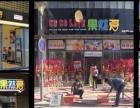 厦门冰淇淋加盟,创业起步1.38万五种店型随心选