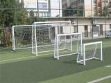 杭州足球門生產廠家