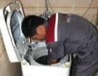 杭州油烟机维修,油烟机清洗,家电维修,厨房电器维修