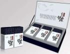 三门峡高档茶叶礼品盒厂 三门峡特产茶叶盒厂家