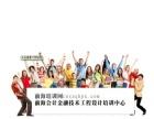 中级会计职称注册会计师考试复习培训