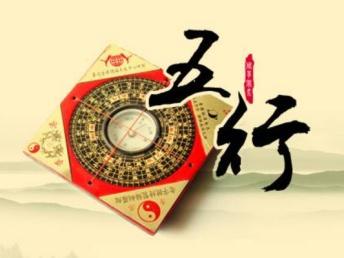 鄭州心轉意符價格 夫妻和合符效果 防小三符咒語