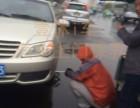 24小时汽车救援补胎换备胎