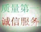 桂林市格兰仕微波炉售后服务中心