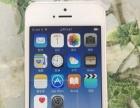 iphone5s--移动联通4g