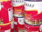 云南昆明品牌内外墙乳胶漆厂家直销
