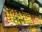 高档小区正对面水果超市转让 盈利中