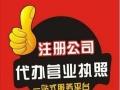 上海金山区执照注册资金变更,变更金山区执照注册资金