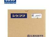 日本/SHIGEMATSU重松制作所SY28R电动防尘面具