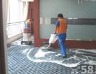 嘉定地毯清洗公司/安亭镇地毯/地面清洗公司