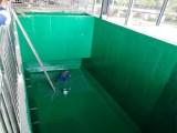 春田環保定制水池地面環氧防腐處理 三布五油防腐貼布襯里
