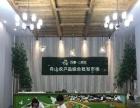 定海双桥万泰.三农汇舟山农产品综合批发市场