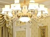 客厅吊灯安装餐厅风扇吊灯水晶艺术灯饰