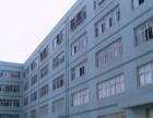 藤桥临江沙头工业区12000独门独院厂房气派