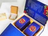 艾足宝 纯中药泡脚粉礼盒 12盒装 80g一盒