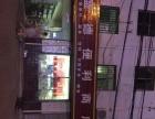 高陵 韩村桥北家具建材城正对面 商业街卖场 330平米
