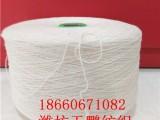 赛络纺纯棉纱3支到10支针织毛圈纱天鹏纺织