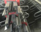 d40型型钢伸缩缝