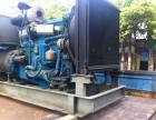盐城高价回收发电机 进口发电机回收 高价回收发电机