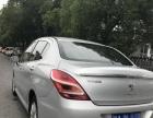 标致 款 1.6 手动 优尚陈坤出色版一手私车,车况精品。首付1