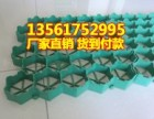 邯郸40厚地下室排水板邢台HDPE车库种植滤水板