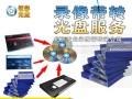 采集DV 转换转存 dvd视频录像带转文件DVD光盘